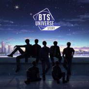 Netmarble、K-POPグループ「BTS(防弾少年団)」をベースにした新作モバイルゲーム『BTS Universe Story』のティザーサイトを公開!