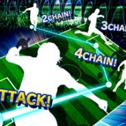 モブキャストとgumiが初タッグを組んで提供するスポーツゲーム『チェインイレブン ワールドクランサッカー』の事前登録が開始