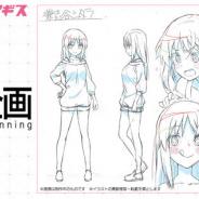 コロプラ、『アリスギア』初の完全新作OVA化を決定! メーカー3社連動特典OVA企画始動