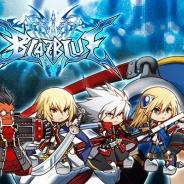 ジーピー・モバイル、人気格闘ゲーム『BLAZBLUE』とのコラボ企画第2弾が『狩りとも』シリーズで開始
