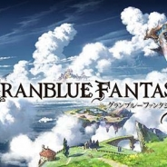 【速報】Cygames、延期していた新作RPG『グランブルーファンタジー』が3月10日に配信決定