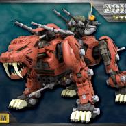 コトブキヤ、「ゾイド」より「EZ-016 セイバータイガー マーキングプラスVer.」を12月に発売! 帝国の大型高速戦闘ゾイドを手元に
