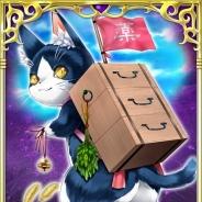 ドリコム、ソーシャルカードバトル『陰陽師』で人気シリーズイベント「神さびる追憶 第六章」を開催