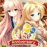 【Amebaゲームランキング(11/23)】330万人突破の『ガールフレンド(仮)』が27週連続首位! 新作『なぞってピグキッチン』がわずか2日でランキング入り