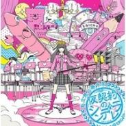 KONAMI、『jubeat plus』で私立恵比寿中学とのコラボパックを配信