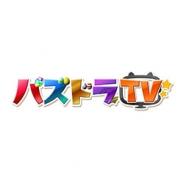 ガンホー、『パズル&ドラゴンズ』に関する動画コンテンツが視聴できる動画アプリ「パズドラTV」をAmazon Fire TVで提供開始