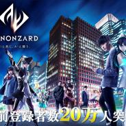 バンダイ、AIとの対戦・共闘/AI育成できるデジタルカードゲーム『ゼノンザード』の事前登録者数が20万人を突破 「霜降り明星」がオフィシャルサポーターに就任