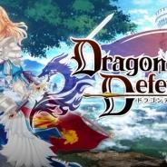 シリコンスタジオ、 新作アプリ『Dragon Defense』の事前登録を開始…大量のモンスターと戦う「ディフェンスシューティングゲーム」