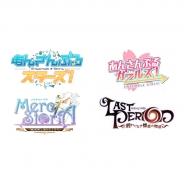 Happy Elements、初の公式ニコ生番組を12月4日に配信  『あんスタ』『メルスト』『あんさんぶるガールズ』のほか新作『ラストピリオド』の情報も