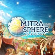 BOI、『ミトラスフィア』の英語版『Mitrasphere』が本日より配信開始 クランチロールがパブリッシングを担当