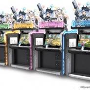 KONAMI、『武装神姫 アーマードプリンセス バトルコンダクター』を稼働開始! 神姫で戦うバトルロイヤル形式のアクションゲーム