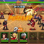 OURPALM、『THE KING OF FIGHTERS '98 ULTIMATE MATCH Online』事前登録数3万人突破 ゲームシステムを追加公開!
