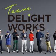 ディライトワークス、世界を目指すアスリート支援『Athlete Support Program』開始 第1弾としてプロゴルフ選手が所属するチーム発足、トーナメントも9月主催