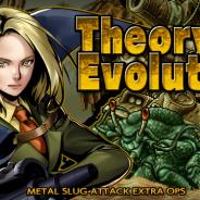 SNK、『METAL SLUG ATTACK』でイベント「THEORY OF EVOLUTION」開催! 新ユニット「M.D.P.S-Mz 3」「特務メロ」が登場