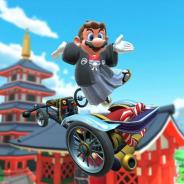 任天堂、『マリオカート ツアー』で「東京」をテーマにしたコースなどが登場する「トーキョーツアー」を10月9日15時より開幕!