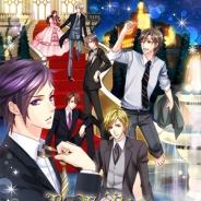 ボルテージ、恋愛ドラマアプリ『Be My Princess : PARTY』をiPhone向けで配信開始 『王子様のプロポーズ』シリーズ最新作の英語版