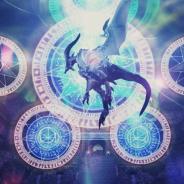コロプラ、『ドラゴンプロジェクト』2周年にむけた様々なキャンペーンやイベントを開催!