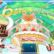 アソビモ、『ぷちっとくろにくるオンライン』で6周年記念イベントを開催! イベントマップや様々なミニゲームが登場!