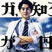 セガ、60周年PR動画シリーズ第3話「決意篇」を公開! 「セガハタンシロー」と「せが四郎」の関係が明らかに