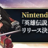 USERJOY JAPAN、Nintendo Switch版『英雄伝説 暁の軌跡モバイル』を2019年夏にリリース!