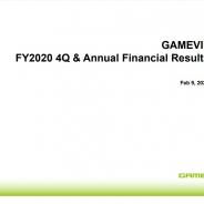 Gamevil、第4四半期は営業収益が22.5%減の232億ウォン、営業利益が3000万ウォン(黒字転換)