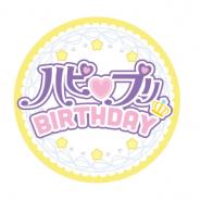 プリズムストーン、プリティーシリーズ歴代スタァとアイドルの誕生日を祝う「ハピプリバースデー」…6月は「わかな」「あろま」「ファララ&ガァララ」「さら」に