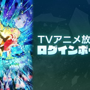 セガ、『リゼロス』でTVアニメの2nd seasonの放送を記念したログインボーナスを開催中 7日間で合計700個の魔法石をGET!