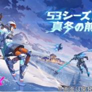 NetEase Games、『機動都市X』でお嬢様キャラ「ミラ」登場 ウィンターシーズンイベントも実施