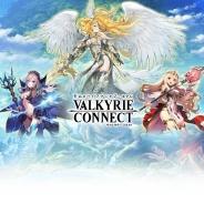 【事前登録/事前予約まとめ】エイチーム、期待の新作ファンタジーRPG『ヴァルキリーコネクト』の先行予約受付中 ほか新着アプリは7本