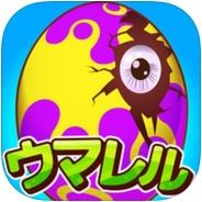 スフィダンテ、タワーディフェンス×放置育成ゲーム『ウマレル!~エイリアン放置育成~』のiOSアプリ版をリリース