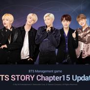 ネットマーブル、『BTS WORLD』の10月アップデートでミステリアスな物語が展開する新チャプターを実装