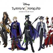 アニメイト、「『ディズニー ツイステッドワンダーランド』New Artフェア in アニメイト」を9月1日より開催