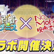 コロプラ、『白猫テニス』と「NO MORE映画泥棒」コラボを12月17日より開催…「カメラ男」と「パトランプ男」がプレイアブルキャラとして登場!