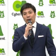 サイバーエージェントの第1四半期は「良いスタートが切れた」(藤田社長) ネット広告は不透明感払拭、ゲーム大幅増益 AbemaTVは収益化にシフトへ