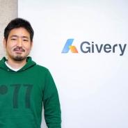 【人事】ギブリー、元gloopsの池田秀行氏を取締役CTOとして招聘