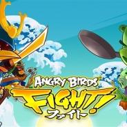 Rovio、KITERETSUとパズルバトルゲーム『Angry Birds Fight!』を共同開発…5月7日より日本を含むアジアパシフィックで配信