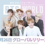 Netmarble、『BTS WORLD』にて3曲目のOST<All Night>を公開! 公式サイトにBTS(防弾少年団)の「アナザーストーリー」追加も発表