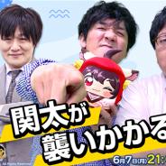 Yostar、『雀魂』のバラエティ番組「雀魂 presents タイムマシーン 3 号の!今夜はおしゃべリーチ!」第4回を6月7日21時より放送決定!