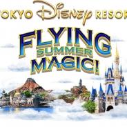 東京ディズニーリゾート、スマホで初のアトラクションをバーチャル体験できる「フライング・サマー・マジック」を公開 VRであのキャラに会えるかも?