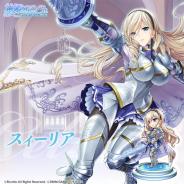 DMM GAMES、は『神姫PROJECT A』で『ワルキューレロマンツェ[少女騎士物語]』とのコラボを復刻開催