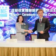 VR ZONE MACAUが2019年秋に開業へ