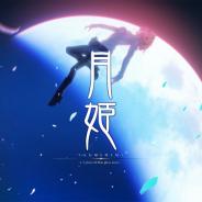 アニプレックスとTYPE-MOON、PS4/Switch用ソフト『月姫 -A piece of blue glass moon-』を2021年夏に発売!