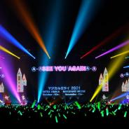 TOKYO MXとクリプトン・フューチャー・メディア、『初音ミク「マジカルミライ 2021」』を10月11月に開催決定! インテックス大阪と幕張メッセにて