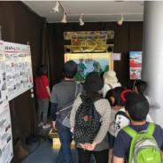 コナミアミューズメント、「2019 いちのみやリバーサイドフェスティバル」に『DDR』20周年記念モデルを出展…自社ゲームで地元イベントを支援