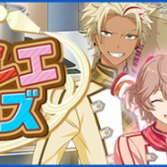 KONAMI、『ダンキラ!!!』で新イベント「夏だ!甘味だ!パティシエウォーズ」を開始! パティシエのウェアが新たに登場