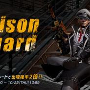 PUBG、『PUBG MOBILE』でレベルアップ銃器スキン「VSS(Black Crow)」と「Prison Guardセット」が「Survivorクレート」に新登場!