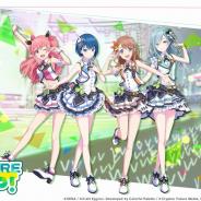 セガゲームス、『プロジェクトセカイ カラフルステージ!』にて異色アイドルユニット「MORE MORE JUMP!」の動画を公開