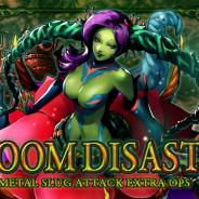SNK、『METAL SLUG ATTACK』でイベント「BLOOM DISASTER」開催!  新ユニット「ブルーメ・メツェライ」「特務リラクル」が登場