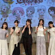 ブシロード、 「バンドリーマー感謝キャラバン2021」を大阪&名古屋で開催! キャスト陣が各地にちなんだバラエティーコーナーを実施