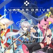 サルボ、PC/スマホ対応アクションRPG『アバタードライブ:Re』をリリース 前作『光速軌道アバタードライブ』のコアスタッフが開発